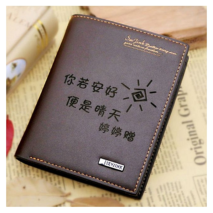 Coffee ColorBoyfriend Birthday Gift To Send Male Husband Creative Practical DIY