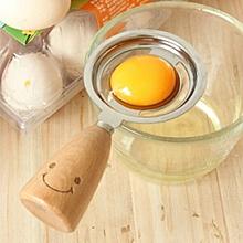KCASA KC-ES029 Stainless Steel Egg Separator Smile Wood Handle Egg White Yolk Divider Kitchen Tools