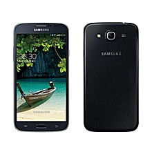 Samsung Galaxy Note II N7100 2GB RAM 16GB ROM Mobile Phone - Black