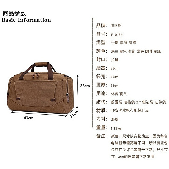 ee1e25864f1c ... Unisex casual canvas travel duffle bag large capacity storage hand  luggage weekender bag