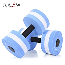 Outlife 2pcs Fitness Pool Exercise EVA Water Aquatics Dumbbell for Swimming Training Blue