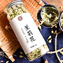 Can Tea Health Shelf Life: 12 Months Gross Weight: 110g Chinese Flowersam Pplant Scented Tea Jasminetea Chinesetea