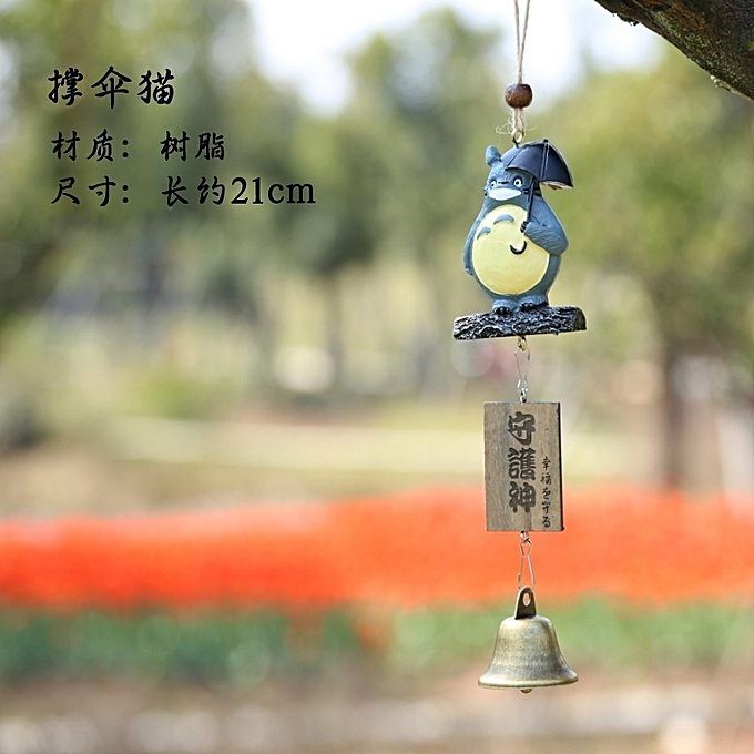 1Support An Umbrella TotoroThe Japanese Breeze Bell Hangs Amiability To Send Gui Honey Girl Friend
