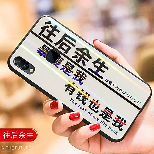 New Casing For Vivo Y91 Y95 Aurora Laser Light Gradient Color Tempered  Glass +soft TPU Frame Anti-Knock Anti-Fall Shell Phone Case Cover With