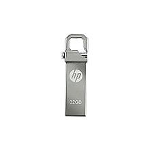 High Speed Aluminium Flashdisk Drive - 32GB - Silver