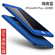 IPhone 6 Plus / 6s Plus 360 Degree Full Covered PC Matte Phone Case Cover 261022 c-4 (Color:Main Picture)