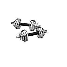 Adjustable Crome Dumbbell Barbell - 15KG - Chrome