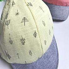 9a635740f54 jiuhap store Baby Caps Girl Boys Cap Summer Hats Boy Infant Sun Ear  Sunscreen Hat Spring