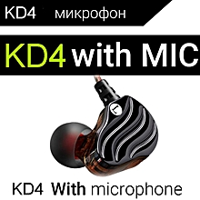 KD4 Earphones Dual Driver With Mic Gaming Headset Mp3 DJ Earbuds xYx-S