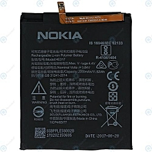 Nokia 6 Battery  - Black