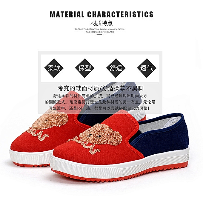ed7d2227a34185 ... Ms.Wangdu Comfortable Cloth Shoes Student Embroidery Ladies Leisure  Single Shoes Cartoon Flat Bottom Shallow ...