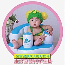 Built In Pump READY STOCK Bath Seat Baby Inflatable Chair Sofa Play Kids