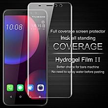 Imak Clear Hydrogel Soft Film for HTC U11 Eyes Back Screen Protector