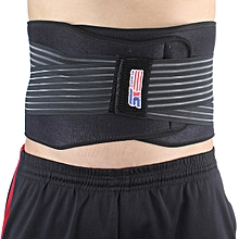 ShuoXin SX532 Double Press 7 Springs Breathable Bandage Elastic Waist Guard Protector - 1PC