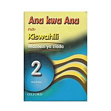 Ana kwa Ana na Kiswahili 2