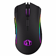 M625 7 Buttons 12000DPI Optical USB Wired Gaming Mouse Mice w/ RGB Backlit for Game Player PMW3325