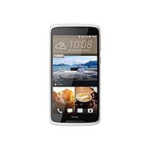 HTC Desire 828 2GB+16GB 13MP Camera 1080P GPS WIFI Dual SIM Cards Mobile Phone - White