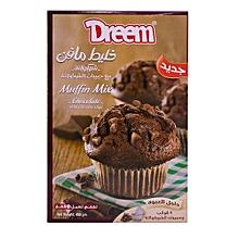 Muffin Mix Chocolate - 450g