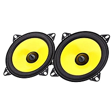 LABO LB - PS1401D Paired 4 Inch Vehicle Loudspeaker Automobile Automotive Car HiFi Full Range Speaker-YELLOW