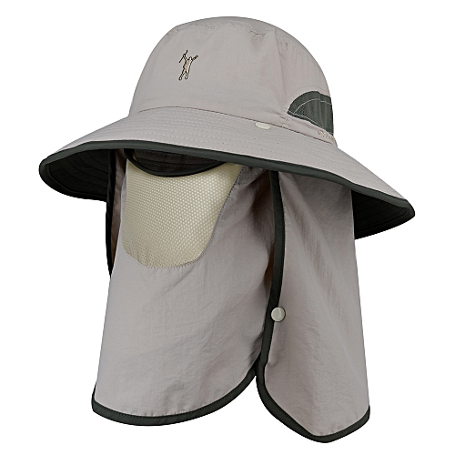 2cf5ac0ee Outdoor Sun Shield Hat UPF 50+ Sun Cap Removable Flap Quick Drying  Breathable for Camping Gardening Cycling Fishing
