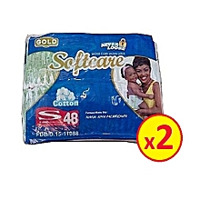 Baby Diapers Small Gold (96 count) -3 to 6Kg. (2 Packets of 48 count each)