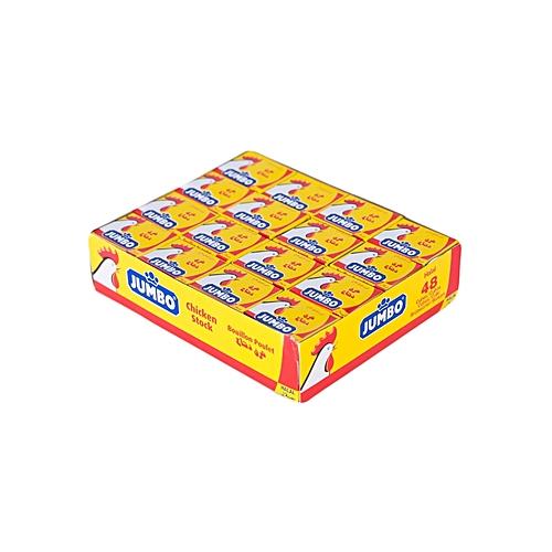 buy generic jumbo seasoning cubes chicken 144 pieces best