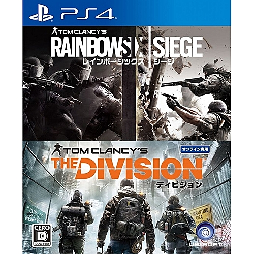 PS4 Game Tom Clancy's Rainbow Six Siege + The Division