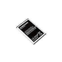 Galaxy Note 2 Battery