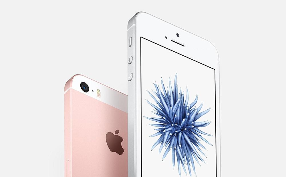 iPhone SE A1662 / A1723 No Finger Sensor 64GB ROM