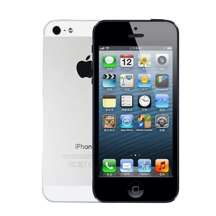 refurbished phone apple iphone 5 16GB+1GB mobile phone iphone5 8MP  original white 1