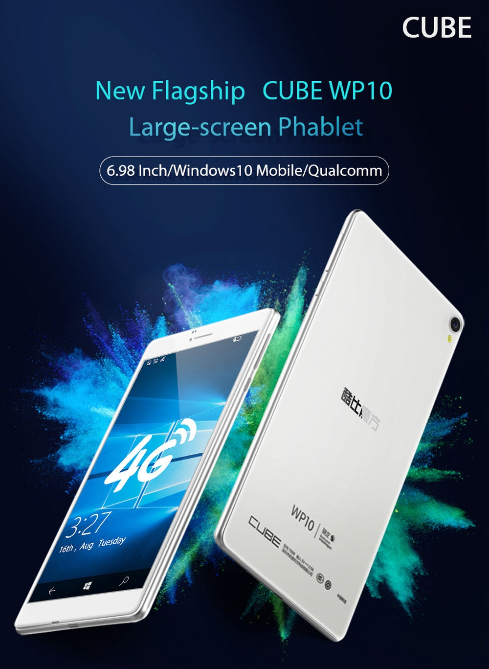Cube WP10 6.98 inch 4G Phablet Windows 10 Mobile MSM8909 Quad Core 1.3GHz 2GB RAM 16GB ROM 5.0MP Rear Camera IPS Screen WiFi OTG GPS Bluetooth 4.1