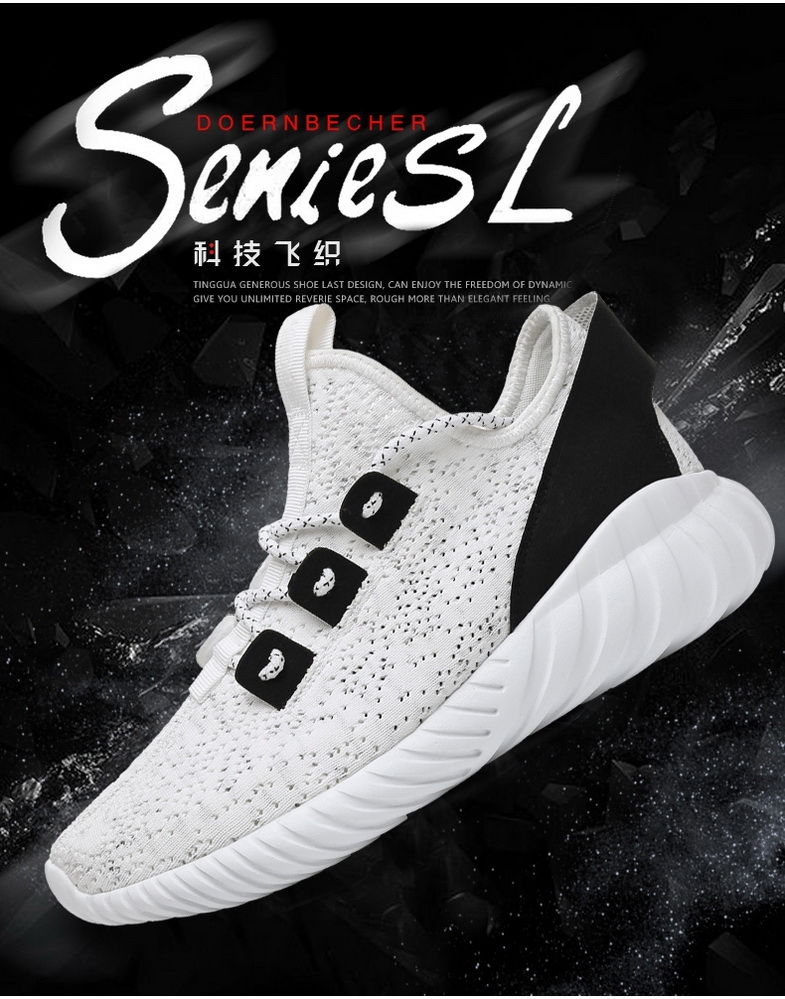 2018 hot sale breathable knitted upper womens tennis shoes