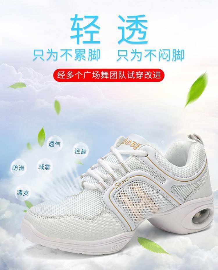 舞蹈鞋3_01.jpg