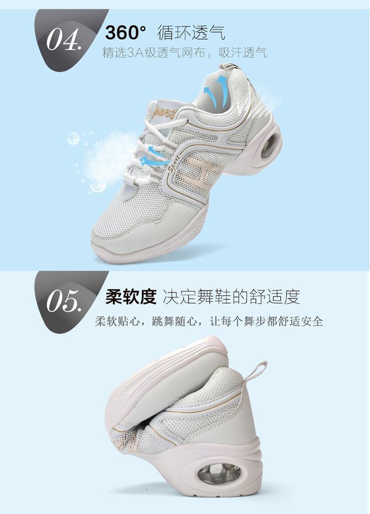 舞蹈鞋3_05 - 副本 - 副本 (2).jpg