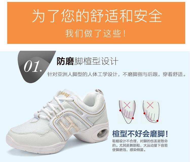 舞蹈鞋3_03 - 副本 - 副本 - 副本.jpg