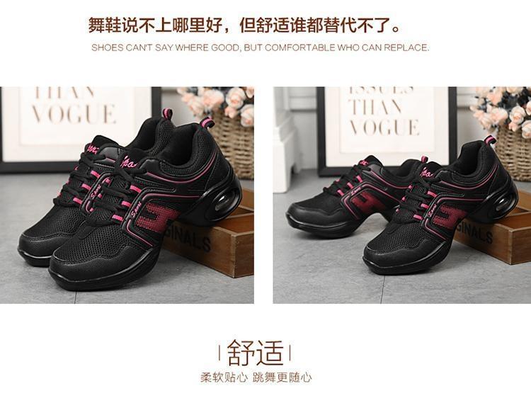 舞蹈鞋3_13 - 副本.jpg