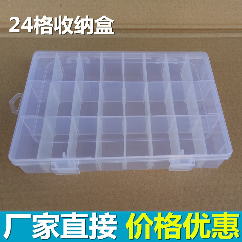 2924b64cc colour: 10grid-Blue button,10grid-Powder  button,15grid,24grid,circular8Lattice storage box,36grid,Medium three  level. Is it a cross-border source of goods?: ...