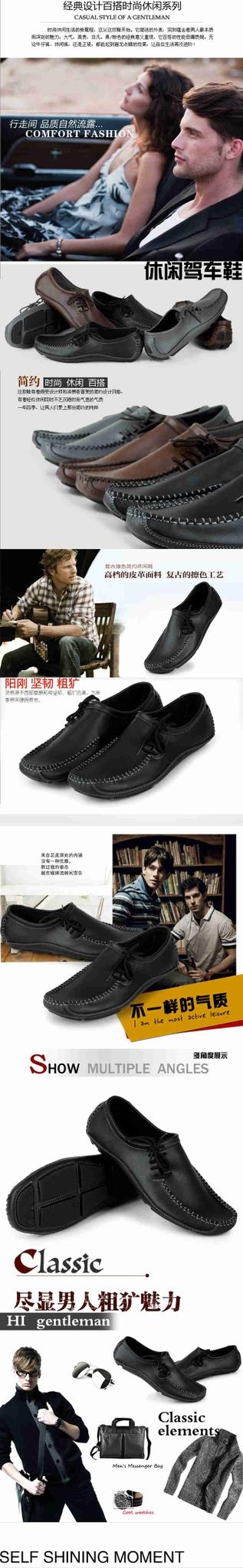 豆豆鞋真皮鞋