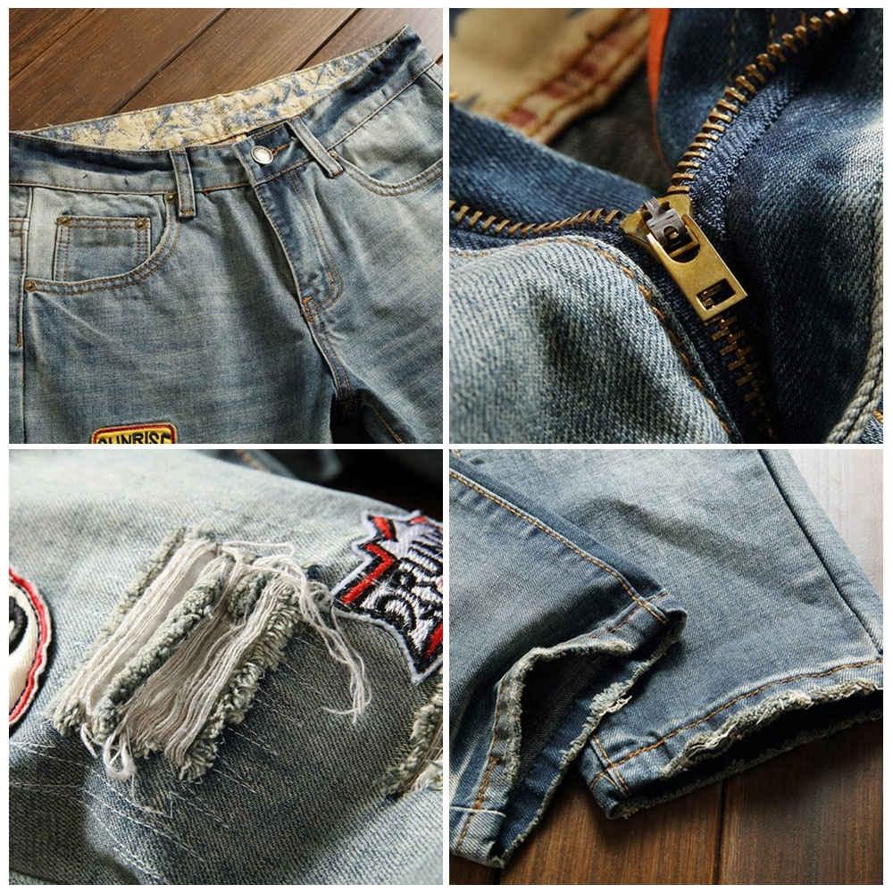 Cotton+Jeans Holes and Cat's Whisker Appliques Zipper Fly Denim Pants