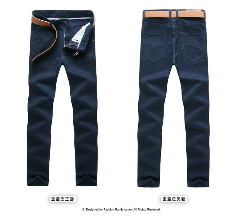 New Stylish Korean Men Leisure Thin Fashion Long Pants