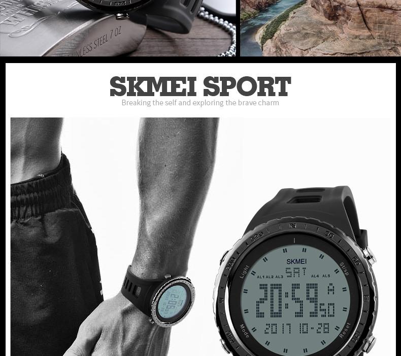 SKMEI-1246_05