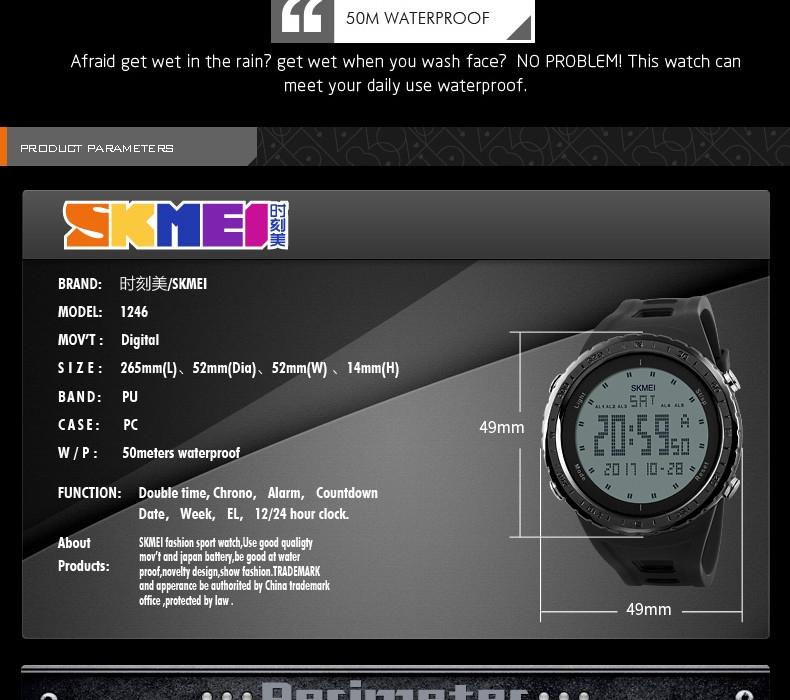 SKMEI-1246_11