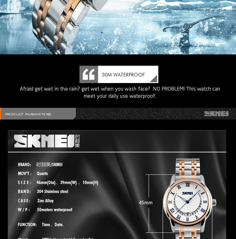 SKMEI-9122_08