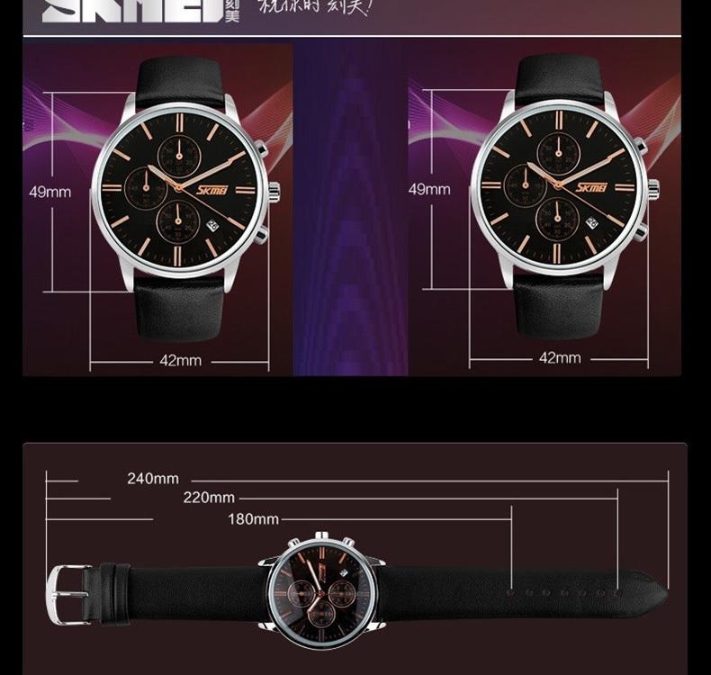SKMEI-9103_09