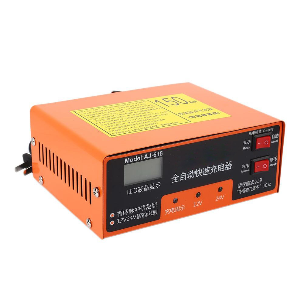 Buy Generic Car Battery Charger Battery Charger Electric 150AH ...