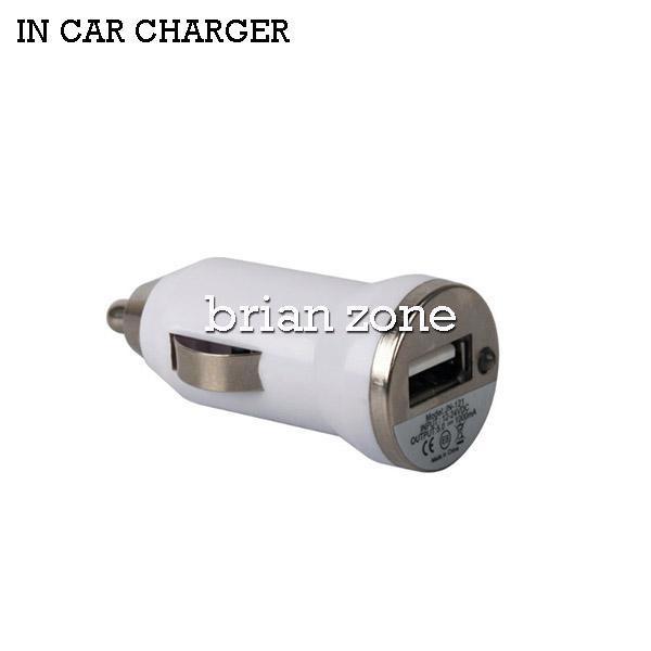 incar charger B.jpg