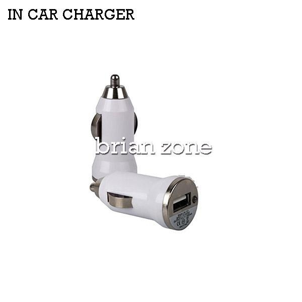 incar charger.jpg