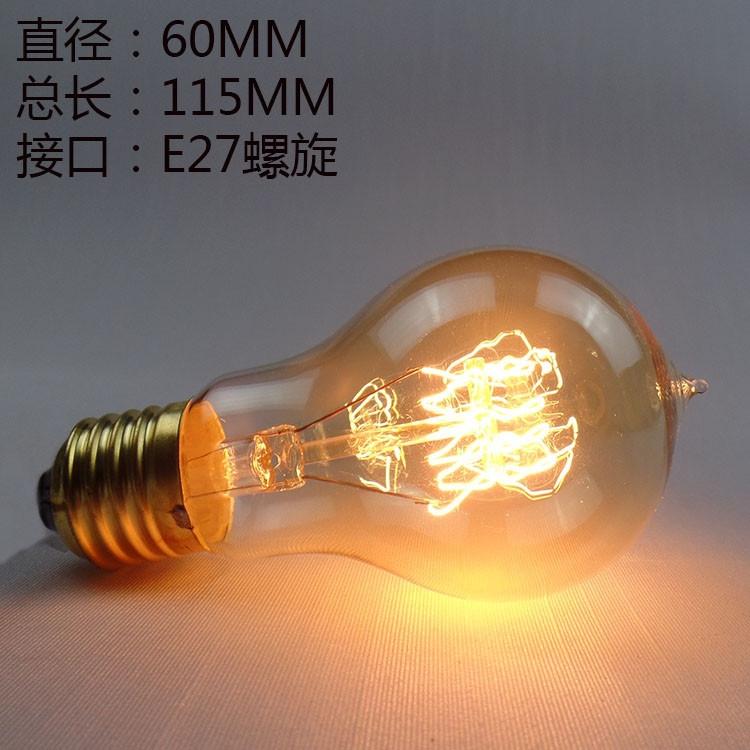 AC 220V 60W Edison A19 LED Incandescent Bulb Warm White