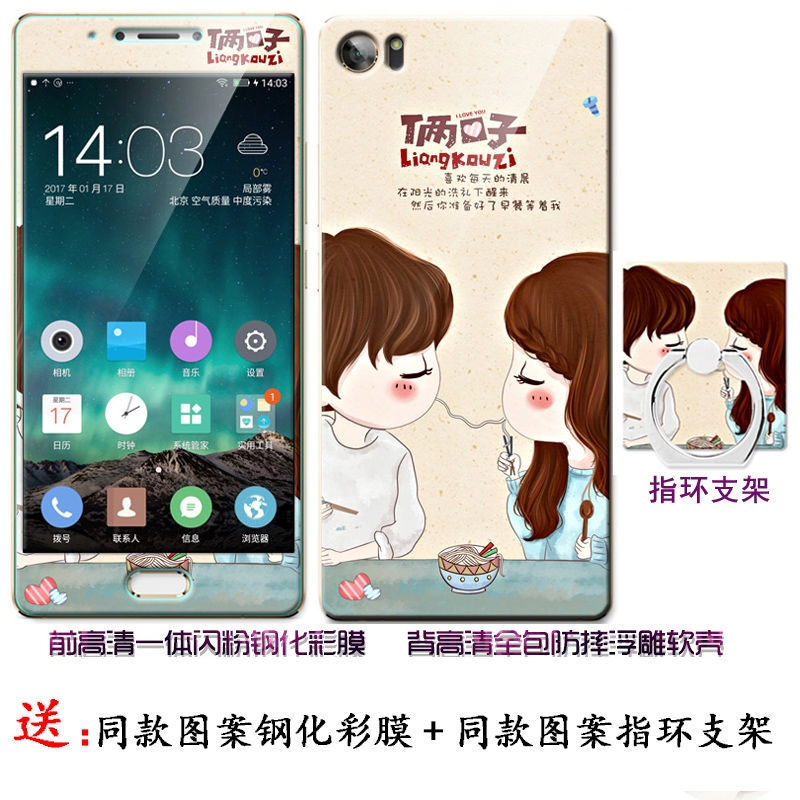 Luxury 3D Painting Front+Back Full Case Cover Color Tempered Glass Case For  Gionee S8 GN9011
