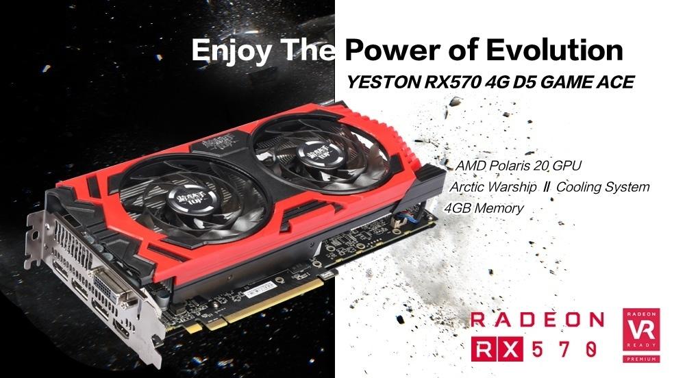 Generic Yeston AMD Radeon RX570-4G D5 PA 256Bit 4GB GDDR5